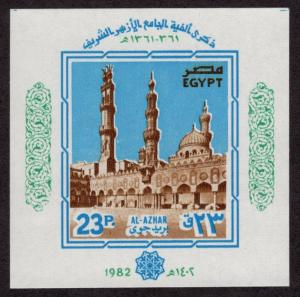 Egypt Sc. #1192 Imperf S/S - 23Piastres - MNH 18th Anniversary of the Revolution