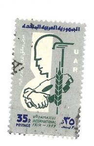 United Arab Emirates Syria 1959 - U - Scott #30