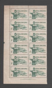 Papua New Guinea 6 Stamps 1961 3/- Policeman SG32 Scott Mint