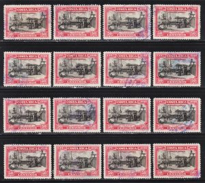 Costa Rica Scott C152 F to VF used x 16 stamps. All fault free.