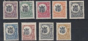 TANGANYIKA 1922 - 24    SG 74 - 82    SET OF 9 TO 75C      MH
