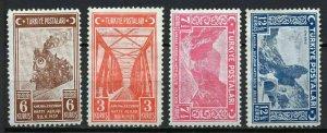 TURKEY/1939 - ANKARA-ERZURUM RAILROAD SET, MNH, Mi: 1059/1062, SC# 829/832