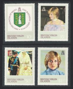 BVI 21st Birthday of Diana Princess of Wales 4v SG#488-491