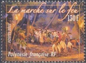 French Polynesia Scott #'s 854 - 855 MNH