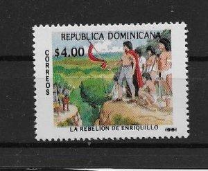 DOMINICAN REPUBLIC STAMP MNH #JULIO CV11