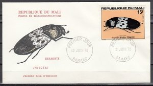 Mali, Scott cat. 308 only. Ground Beetle value. First day cover. ^