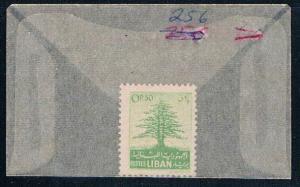 Lebanon 256 Unused Cedar of Lebanon 1952 (L0155)