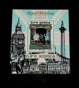 KOREA, 1981, ROYAL WEDDING, CTO, SOUVENIR SHEET, NICE! LQQK!