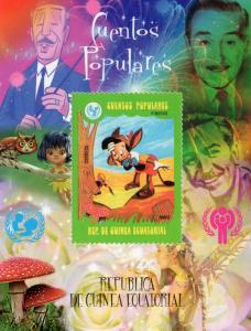 Equatorial Guinea 1979 Disney FairyTales-Mushrooms-ICY- Mi#1506 SS No.8