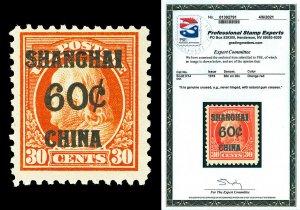 Scott K14 1919 60c Shanghai Overprint Mint F-VF OG NH with PSE CERTIFICATE!