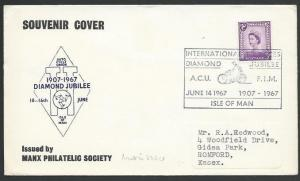 GB ISLE OF MAN 1967 commem cover and cancel, Manx PS.......................88706