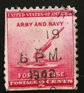 900 Anti-aircraft, circulated single, Vic's Stamp Stash