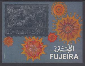Fujeira Mi Bl 41 MNH. 1970 Easter Souvenir Sheet w/ imperf Foil Stamp, VF