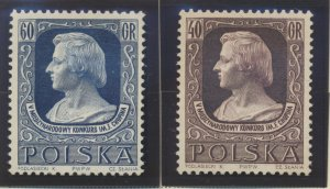 Poland Stamps Scott #666 To 667, Mint Never Hinged - Free U.S. Shipping, Free...