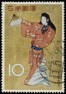 Japan #728 Dancing Girl; Used