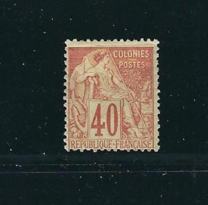 French Colonies 57 Y&T 57 40 c Red Orange MHR Fine 1881 SCV $45.00