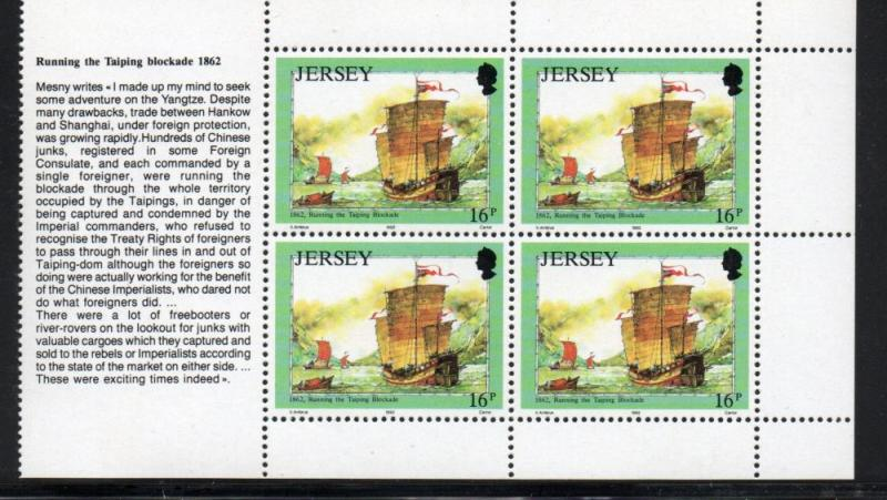 Jersey Sc 587a 1992 Mesny Running Taiping Blockade stamp booklet pane mint NH