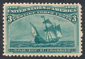 UNITED STATES 232 MINT NH, VF, NATURAL INCLUSION IN SAIL