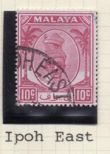 Malaya Perak 1950-55 Early Issue Fair Postmark on Used 10c. 176554