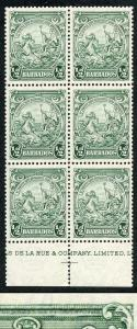 Barbados SG248a 1/2d Perf 13.5 x 13 R10/6 RECUT LINE U/M (light topicalization)