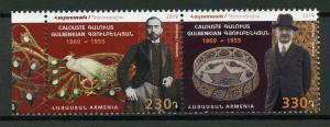Armenia 2019 MNH Calouste Gulbenkian JIS Portugal 2v Set Famous People Stamps