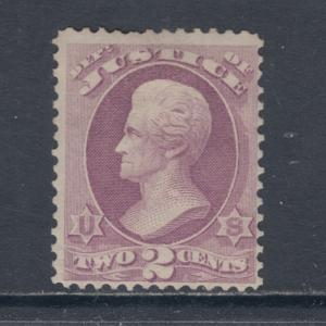 US Sc O26 MLH. 1873 2c purple Justice Department Official