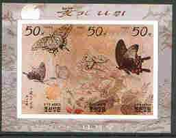 North Korea 1997 Flowers & Butterflies Painting imperf m/...