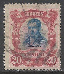 MEXICO 317 VFU Z3112