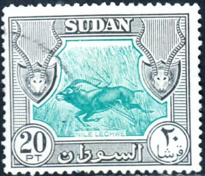 Sudan #113    Used