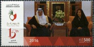 Bahrain 2016. Supreme Council for Women Establishment (MNH OG) Stamp