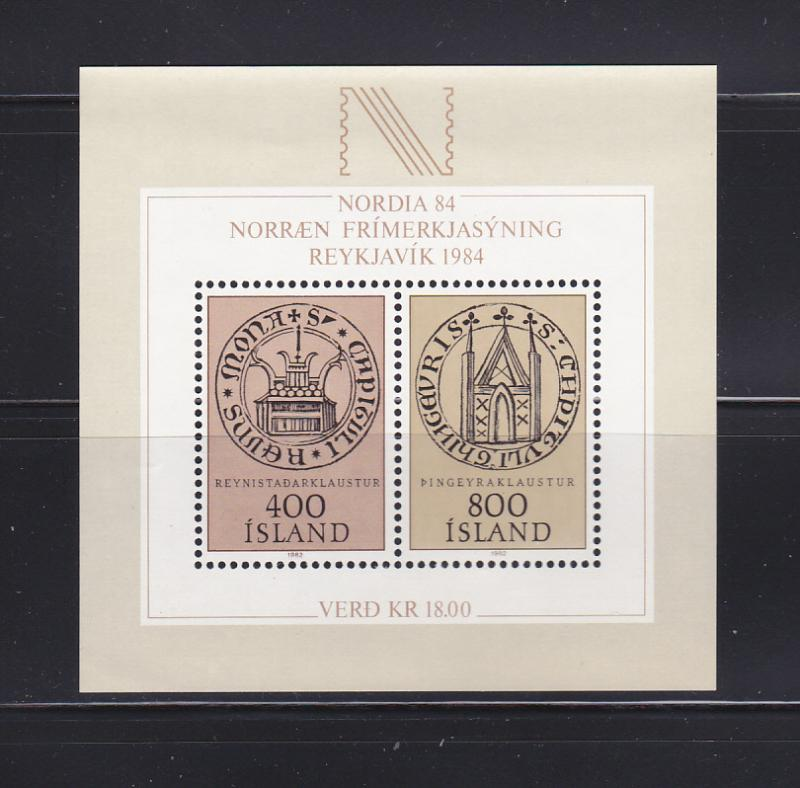 Iceland 564 Set MNH NORDIA Stamp Expo (C)