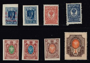 RUSSIA STAMP MINT STAMPS COLLECTION LOT  #2