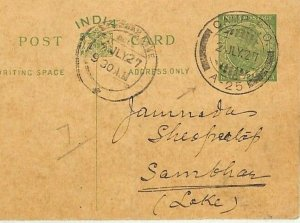 INDIA KGV Stationery Card  MILITARY *Camp PO* Sambhar Lake 1927 {samwells} MM87