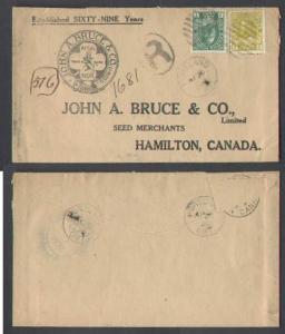 Canada  #3617 -  1c + 7c Admiral registered - Peel Cnty-Portland,Ont-Ap