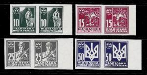 UKRAINE Underground Post Imperforate Complete set Pairs Mint Never Hinged
