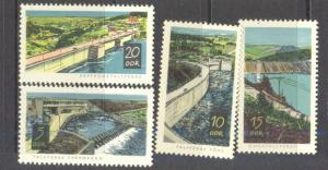 GERMANY DDR Sc# 1039 - 1042 MNH FVF Set4 Spremberg Ohra Dam