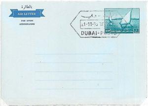 10788 - FISHING - BOATS: POSTAL HISTORY:  DUBAI - AEROGRAMME