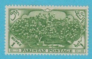 PAKISTAN 71  MINT HINGED OG *  NO FAULTS VERY  FINE !