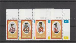 Ciskei  Scott#  90-3  MNH  (1986 Military Uniforms)