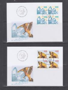 Switzerland Sc 1130-1131 in blocks of 4 on 2 2002 official FDCs, Swiss Minerals
