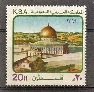 Saudi Arabia  781 MNH 1979 Dome of Rock, Jerusalem