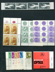Israel  Mint NH lot with booklet, air mail,etc  - Lakeshore Philatelics