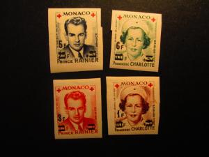 Monaco #B96-99 Imperf Mint Never Hinged- (Y3) I Combine Shipping