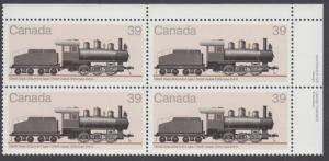Canada - #1073 Locomotives Plate Block - MNH