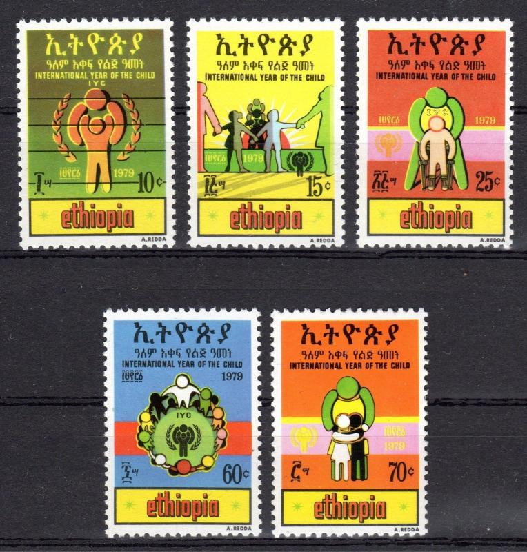 Ethiopia 1979 International Year of Child IYC Organizations Celebrations Stamps