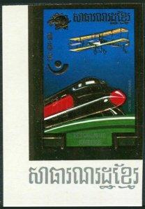 Cambodia C53,C53a imperf,gold,MNH. UPU-100,1974.Japan locomotive Tokaido,Biplane