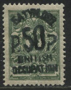 Batum 1919 overprinted 50 rubles on 2 kopecks green mint o.g.