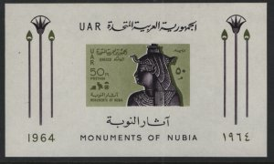 EGYPT, 655, SOUVINER SHEET, MNH, 1964, Save the monuments