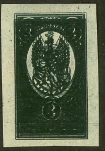 CENTRAL LITHUANIA 1921 3m WHITE EAGLE DOUBLE IMPRESSION Sc 37 MNGAP