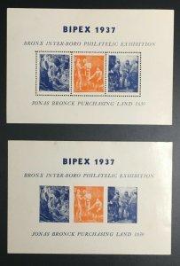 Bipex - Bronx Inter-Boro Philatelic Exhibition - Souvenir Sheets- HR - 1937
